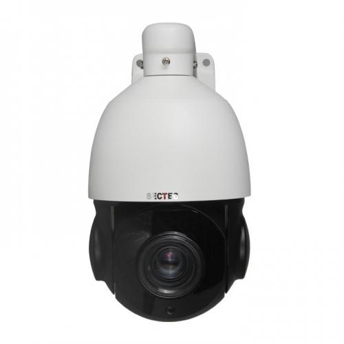ST-IPPTZM09-5M-SD-W-A